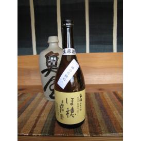 椿の花酵母を使用してじっくりと醸した無濾過の純米吟醸生原酒です